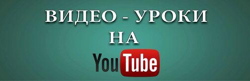 Youtube-канал ХАРИС